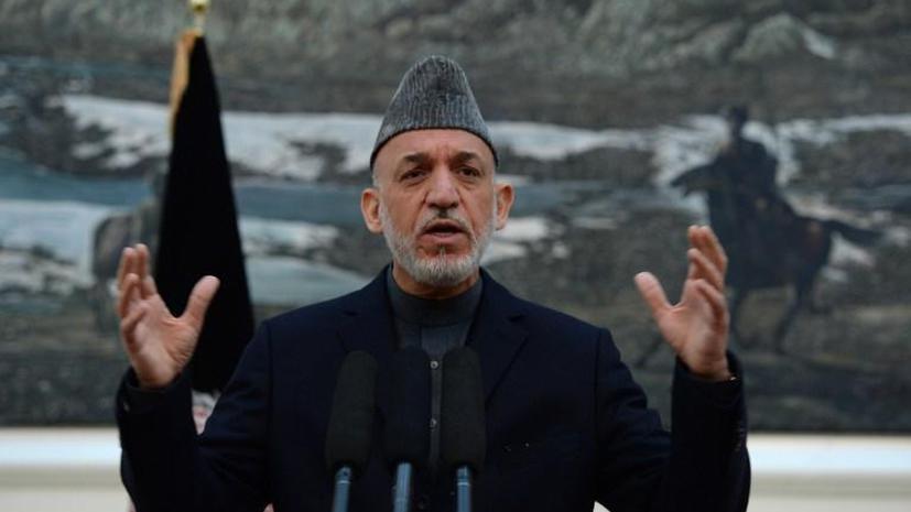 Карзай просит ЦРУ продолжать оказывать финансовую поддержку Афганистану
