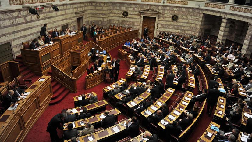 Парламент Греции лишил неонацистов депутатской неприкосновенности