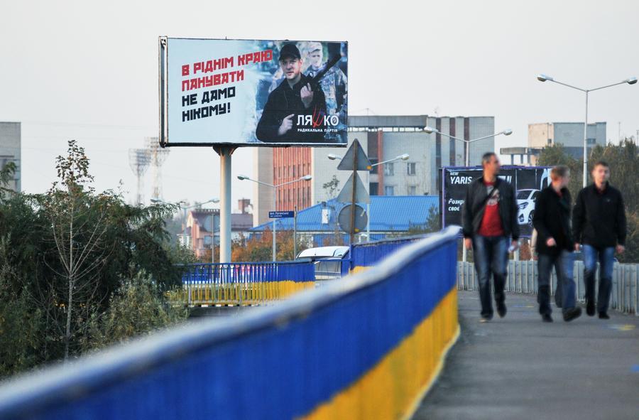 The Guardian: Выборы на Украине должны были укрепить власть, но сделают Раду только агрессивнее