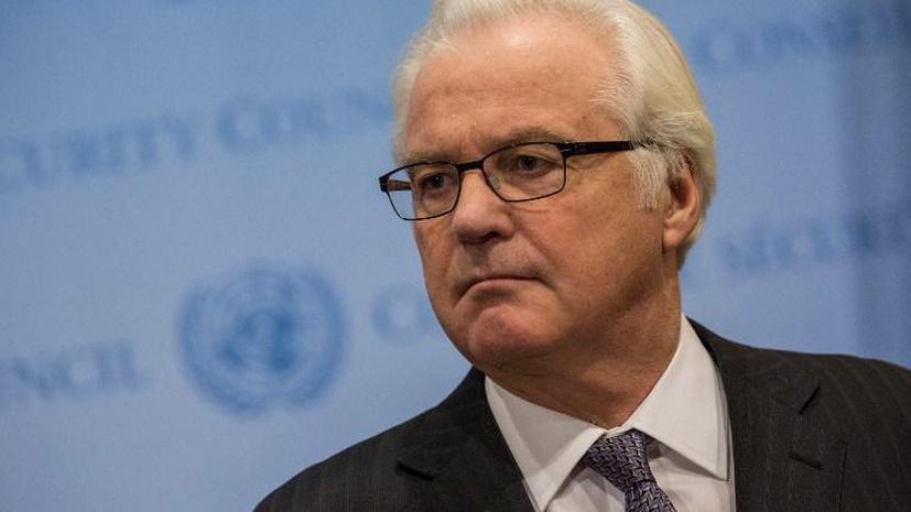 Виталий Чуркин: Россия может созвать экстренное заседание Совбеза ООН по Украине