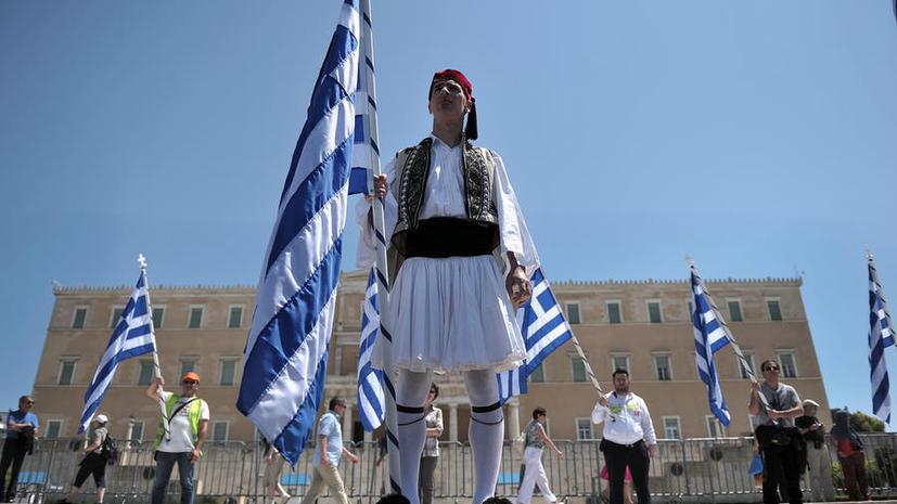 Греция на распутье: дважды в ЕС не войдёшь и драхму в карман не положишь