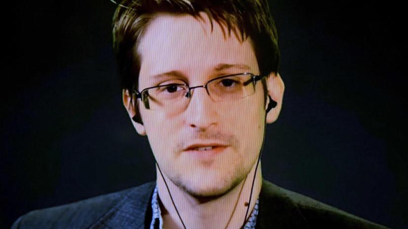 Директор ЦРУ попытался свалить вину за теракты в Париже на Эдварда Сноудена