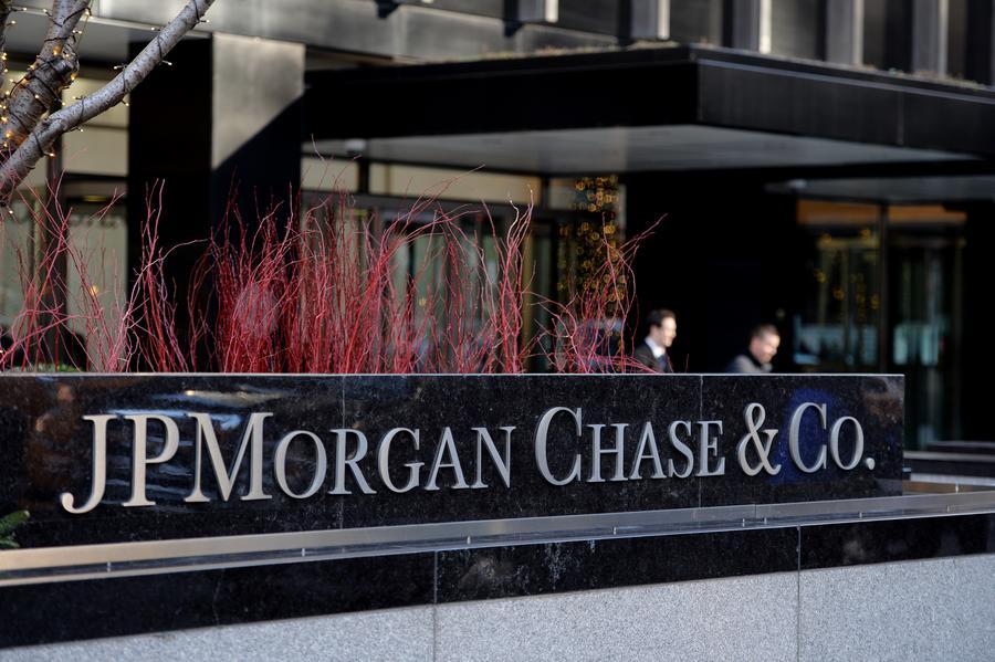 Банк JP Morgan заплатит государству $2 млрд в связи с делом о финансовой пирамиде