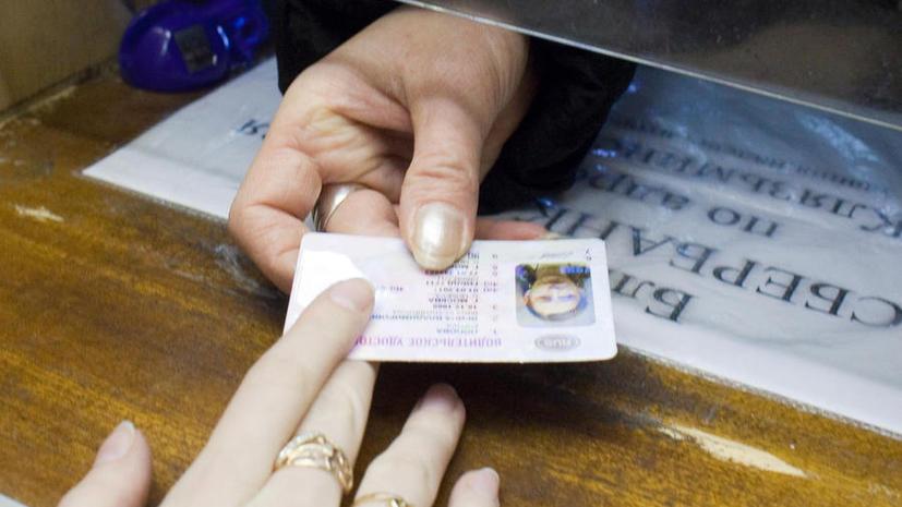 Водителям, лишённым прав за превышение уровня алкоголя в крови, могут вернуть документы