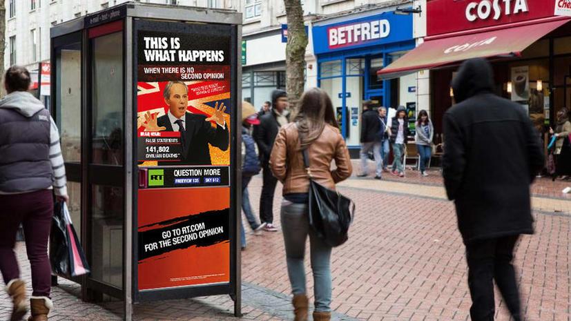 В Лондоне рекламщики испугались плакатов телеканала канала RT