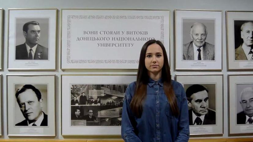 Студенты Донецкого университета встали на защиту преподавателей, которых обвинили в терроризме