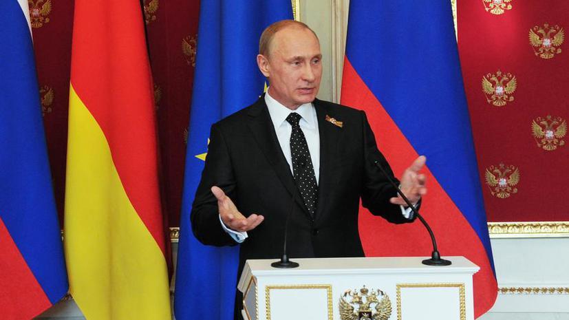 Немецкие СМИ: Бизнесмены Германии требуют пригласить Владимира Путина на саммит G7