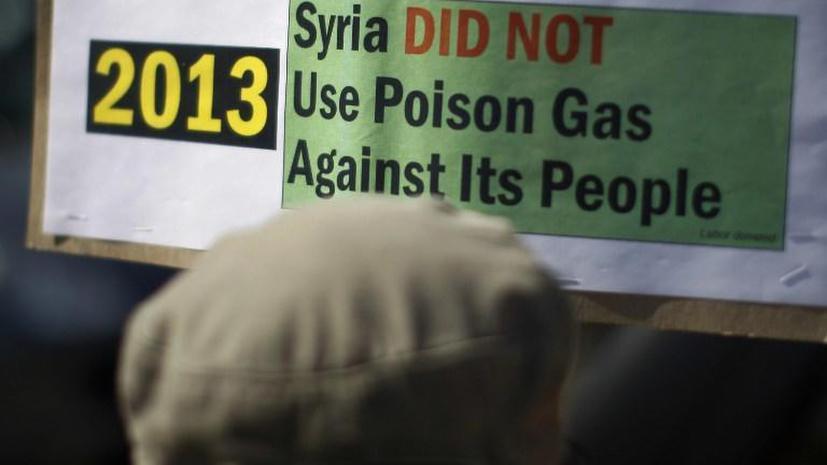 ООН: В контейнерах, найденных на подконтрольной боевикам территории Сирии, находился зарин