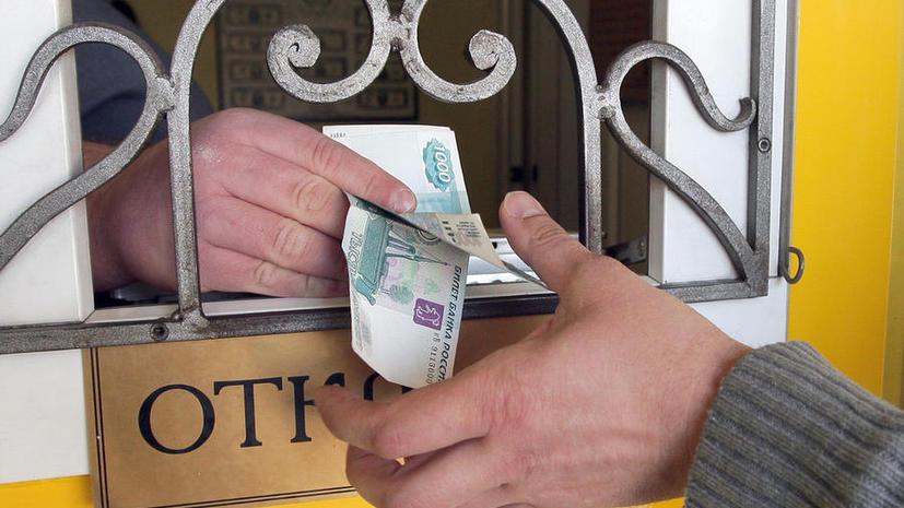 Владимир Путин поручил за месяц принять решения по созданию национальной платёжной системы
