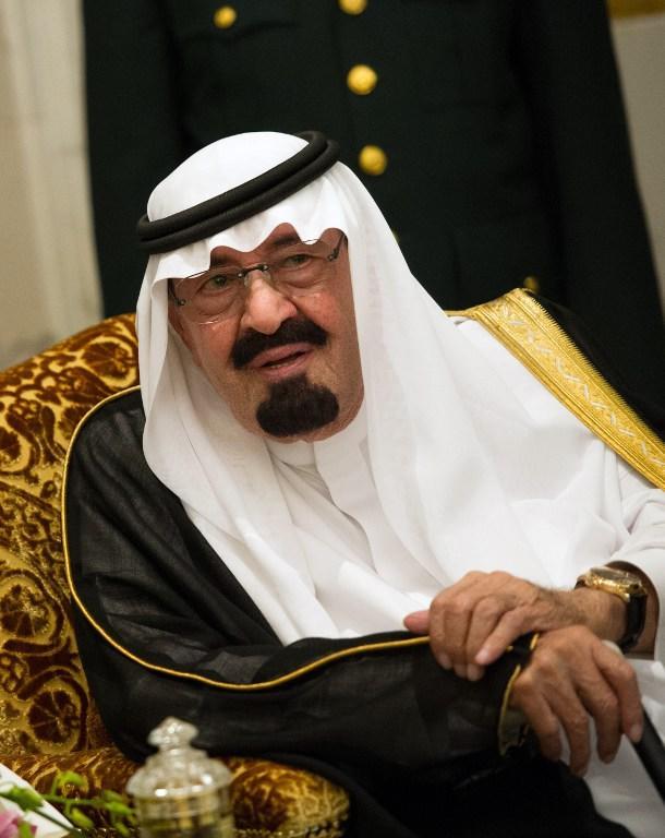 В Саудовской Аравии построят золотую станцию метро