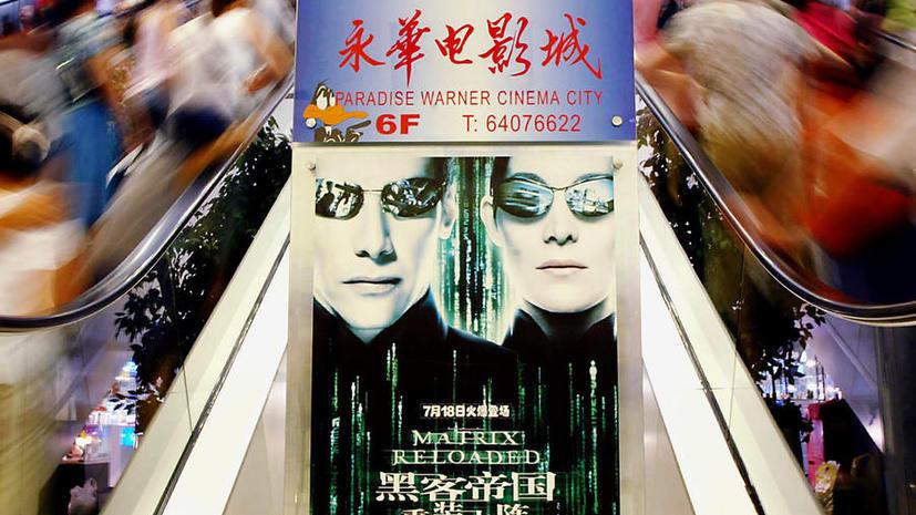 Китайские хакеры не перестали шпионить за США