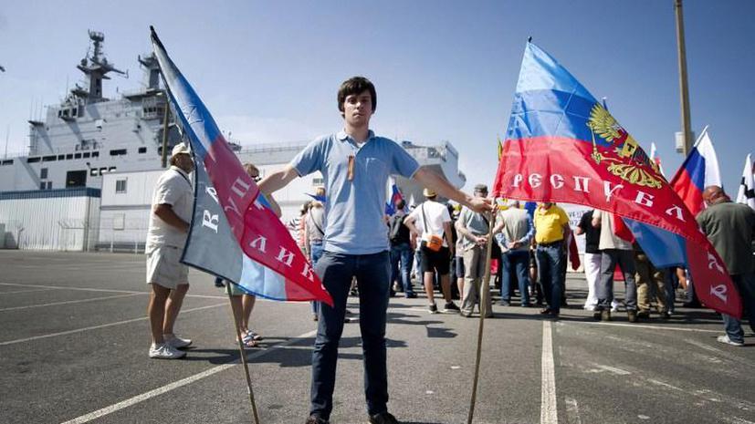 Американские СМИ: В отношении России США идут по стопам Гитлера