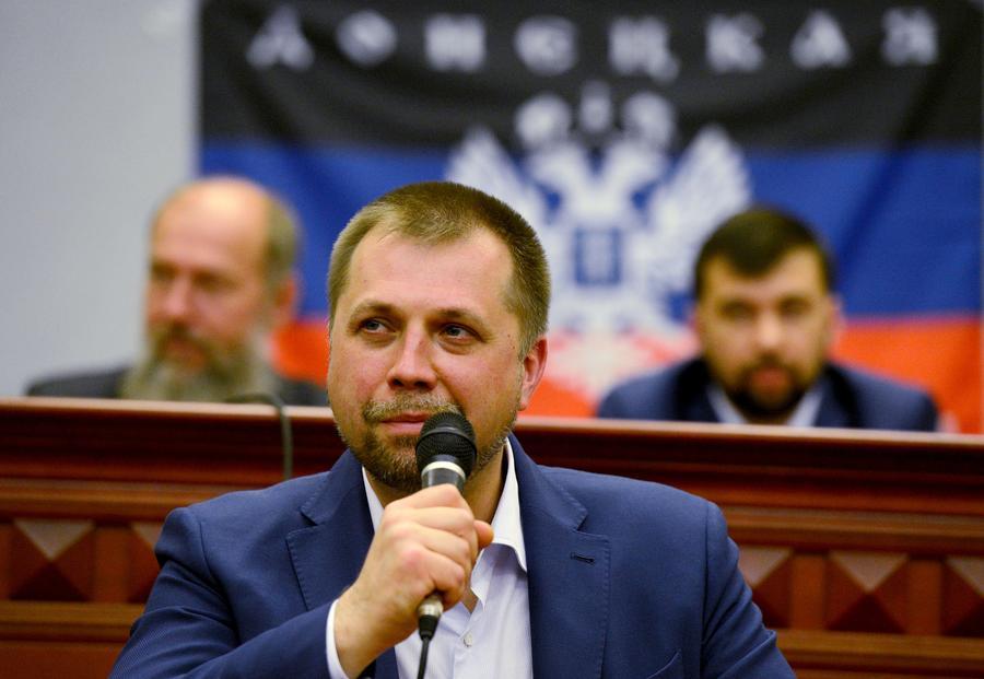 Власти ДНР готовят запрос о вхождении республики в состав России