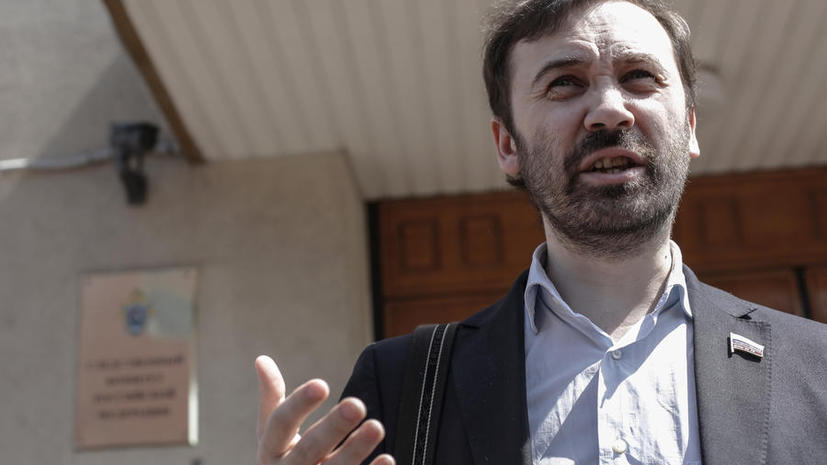СК будет добиваться лишения депутатской неприкосновенности Пономарёва