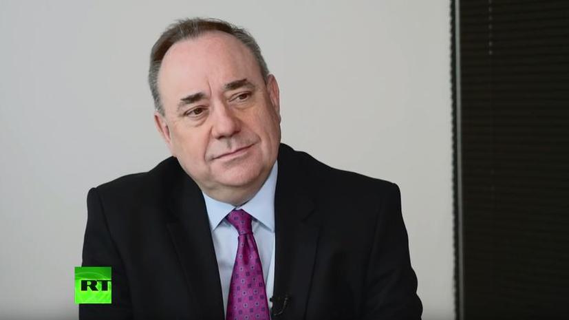Алекс Салмонд в интервью RT: Мы испытали прямое наступление со стороны британских СМИ