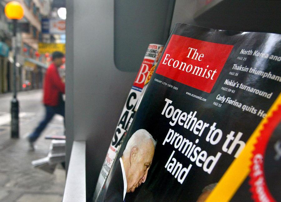 Редактор The Economist: Украина приняла решение вступить в Таможенный союз