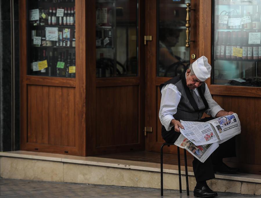 В России могут ввести уголовную ответственность за рекламу интим-услуг в СМИ