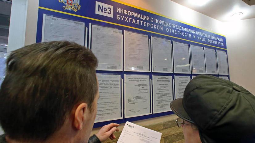 Счетная палата предложила ввести в России «офшорный» налог
