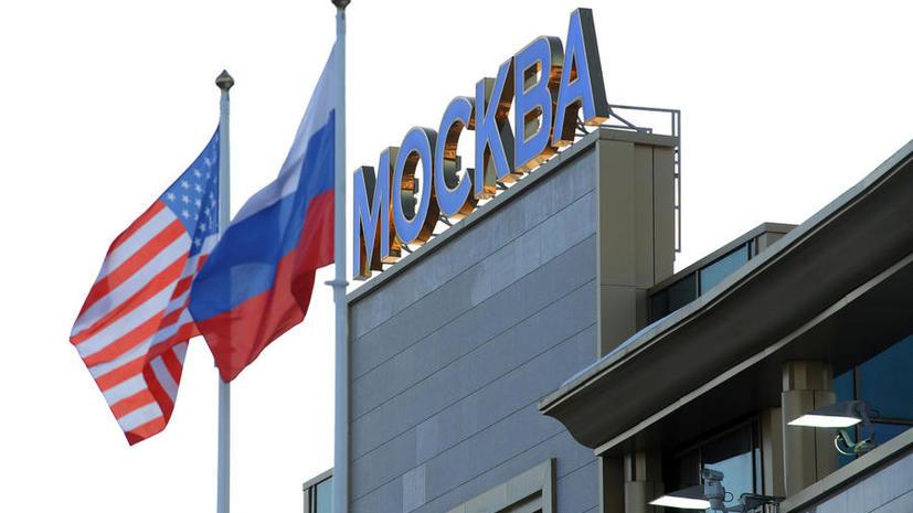 «Росатом»: Сотрудничество РФ и США в области обеспечения ядерной безопасности продолжится