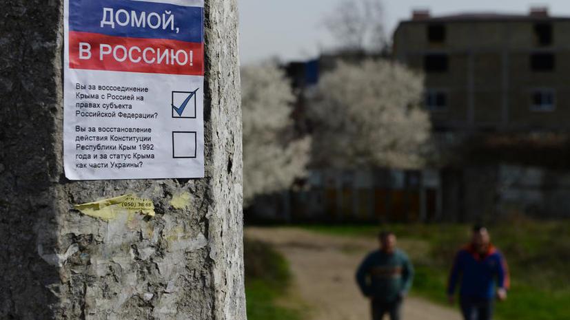 Швейцария получила от властей АКР приглашение прислать наблюдателей на референдум