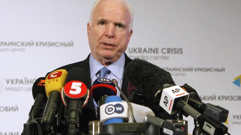 Сенатор Джон Маккейн: Применение кассетных бомб на Украине — отчасти вина США