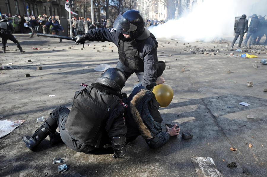 На Украине начато досудебное расследование дела о захвате госвласти