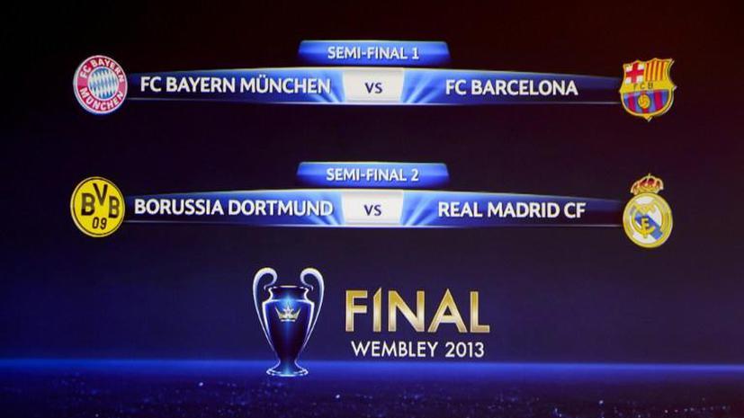 Лига чемпионов: зрители увидят четыре испано-немецких поединка