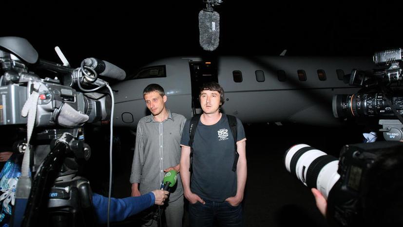 Журналисты LifeNews Марат Сайченко и Олег Сидякин выступили в ООН