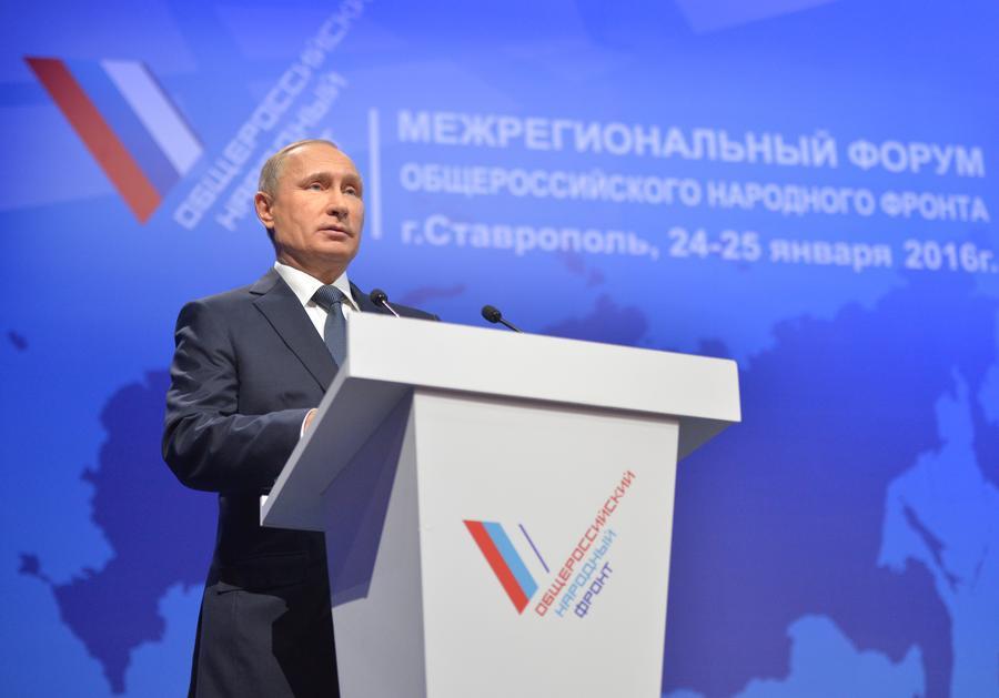 Китайские СМИ: США «демонизируют» Владимира Путина