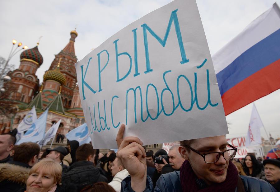 По всей России проходят митинги в поддержку жителей Крыма