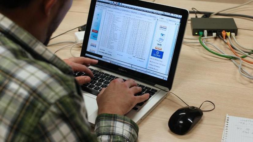 Эксперт из США развеял мифы о киберугрозе со стороны Китая