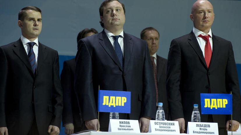 Депутаты ЛДПР предложили поднять минимальный размер оплаты труда до 16 тыс. рублей