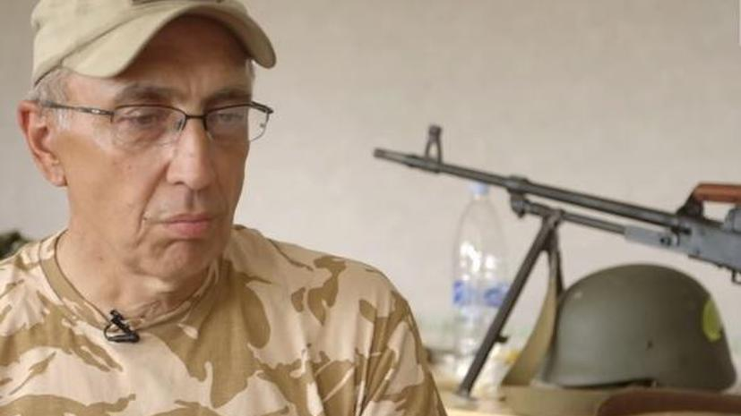 В боях под Иловайском погиб американец - боец батальона «Донбасс»