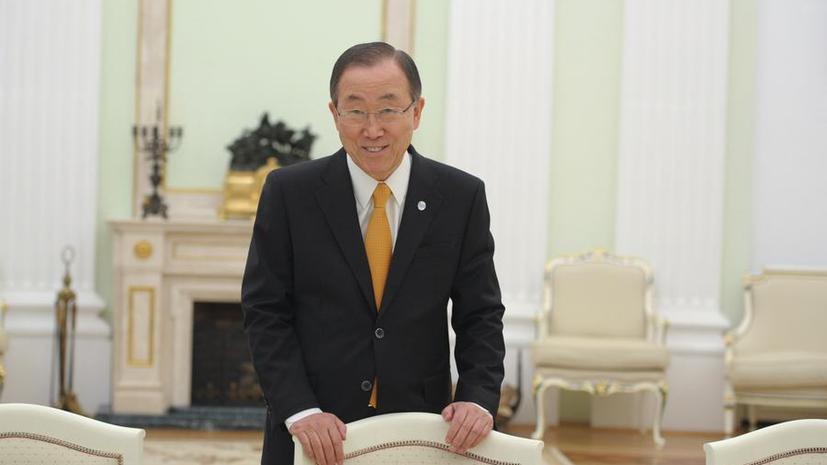 Пан Ги Мун считает невозможным исключение России из Совета Безопасности ООН