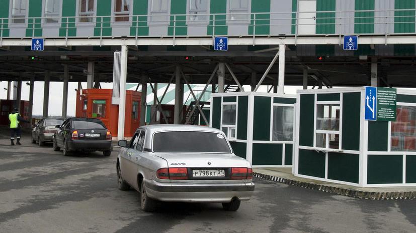 Неизвестные люди в чёрном устроили провокацию на границе России и Украины