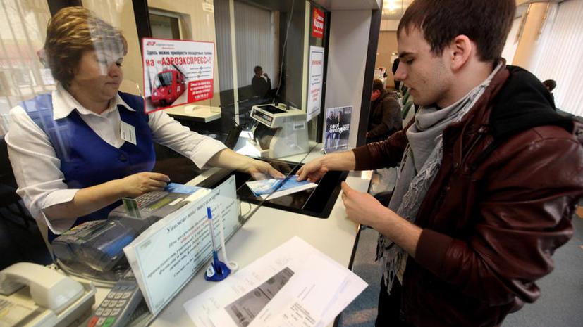 Авиакомпании снижают выплаты билетным агентам, им придётся привлекать потребителей новыми услугами