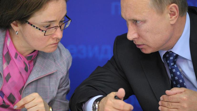 S&P: Назначение Набиуллиной на пост главы ЦБ не повлияет на рейтинг России