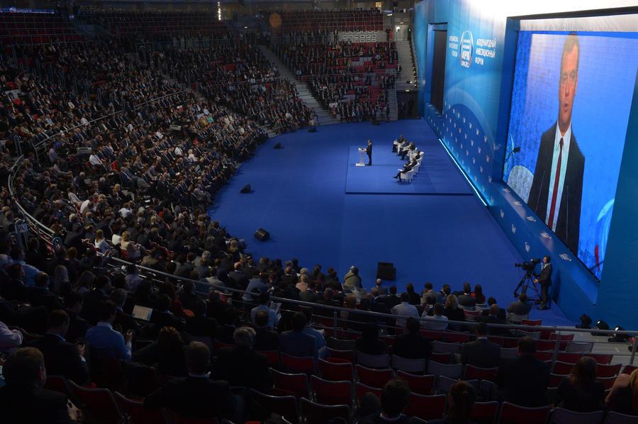 На форуме в Сочи обсудят развитие российских регионов в условиях западных санкций