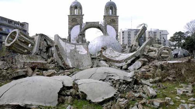 Сербия почтит память погибших в результате военной агрессии НАТО