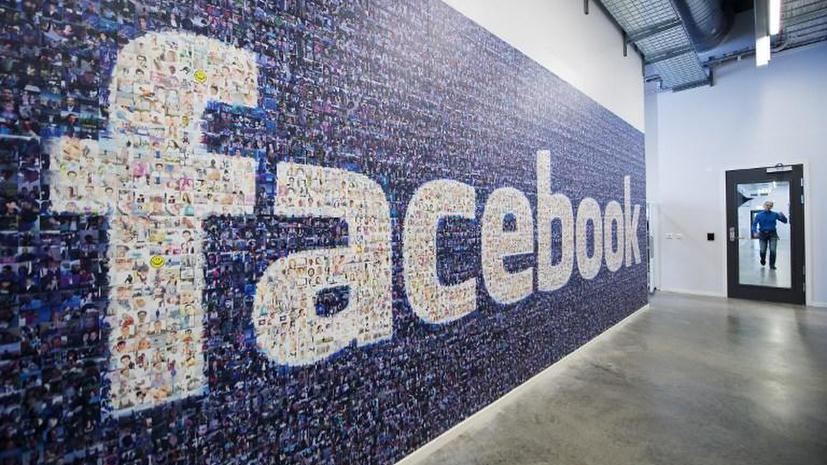 Facebook обвиняют в продаже информации из личных сообщений пользователей