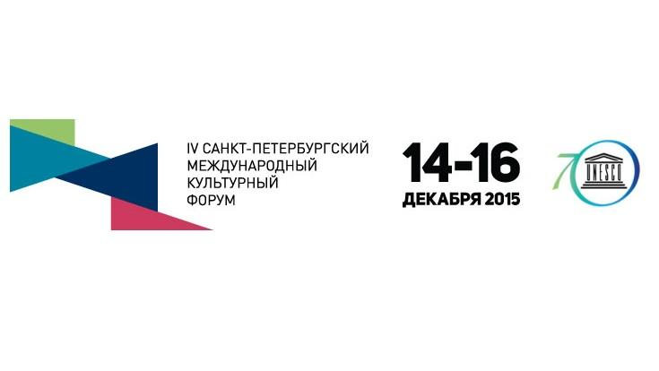 В рамках Санкт-Петербургского международного культурного форума состоится открытие цирка на Фонтанке