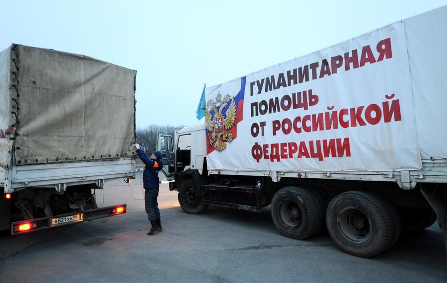 МЧС РФ доставило в Донецк гуманитарную помощь для семей шахтёров, погибших на шахте им. Засядько