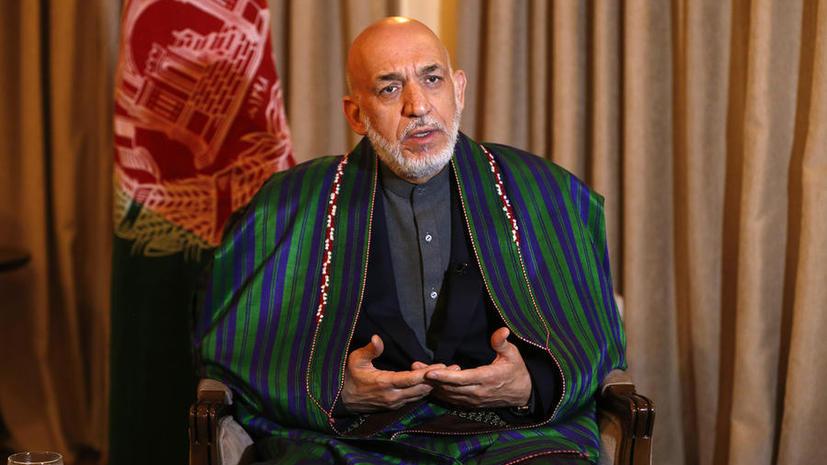Хамид Карзай: Для эффективной борьбы с терроризмом в Афганистане США должны сотрудничать с Россией