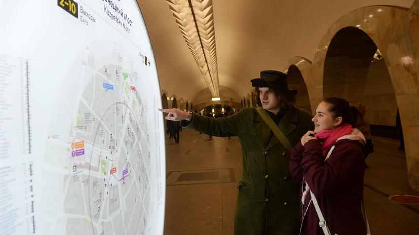 СМИ: Школьников и студентов могут привлечь к дежурству в метро
