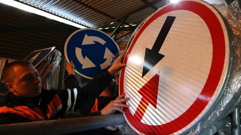 В России введут штрафы за «расстрел» дорожных знаков