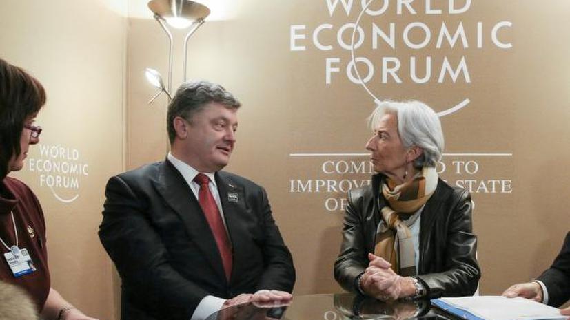 СМИ: Для получения денег от МВФ Киев сократит бюджетников, поднимет цены и пенсионный возраст