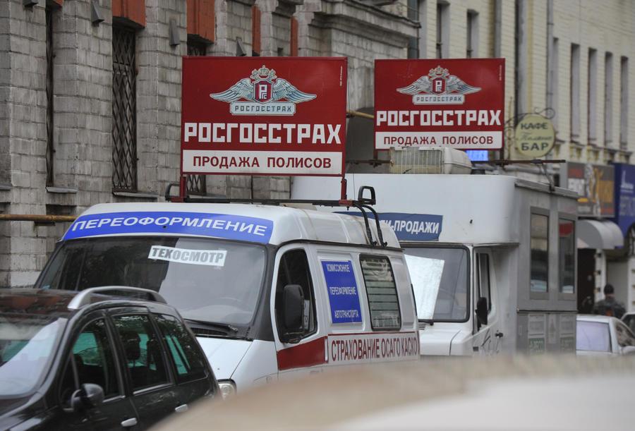 Центробанк запретил «Росгосстраху» выдавать полисы ОСАГО