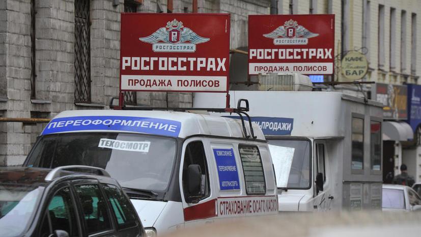 Последние новости предпринимательства в беларуси