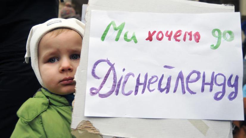 Во Львове сторонники евроинтеграции провели акцию «Карапузы идут в ЕС»