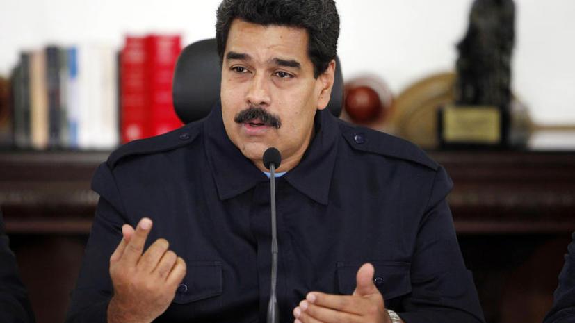 Николас Мадуро пригласил всех желающих венесуэльцев на встречу для урегулирования ситуации в стране
